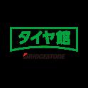 タイヤ館アプリ icon