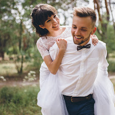 Wedding photographer Maksim Sidko (Sydkomax). Photo of 24.07.2017