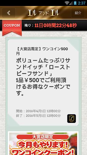 u30a8u30ebu30a2u30f3u30c9u30a8u30eb 2.7.0 Windows u7528 5