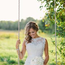 Wedding photographer Mag Hood (hood). Photo of 04.05.2015