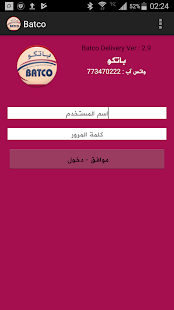 BATCO - náhled