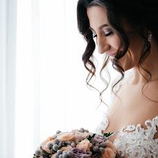 Wedding photographer Anastasiya Yakovleva (zxc867). Photo of 09.04.2018