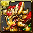 クイーンゴールドドラゴン