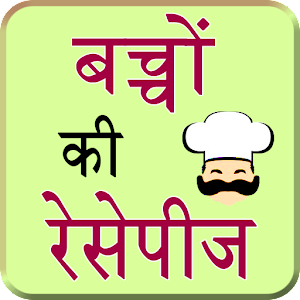 Baby food recipes hindi android apps on google play baby food recipes hindi ccuart Image collections