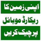 Download Punjab Land Record Free