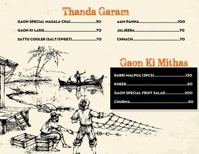 Gaon menu 6