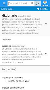 Ucraino-Italiano Dizionario - náhled
