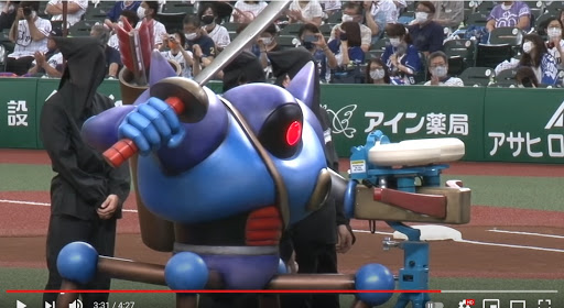 Killing Machine appears at Japanese baseball stadium, Dragon Quest fans thrilled【Video】
