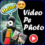 Colocar Foto En Video ( वीडियो पर फोटो लगाएं )
