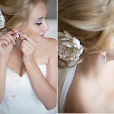 Wedding photographer Elena Bogdanova (Feona). Photo of 01.08.2015