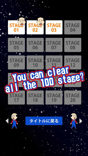 JumpMan - Japanese games 1.0.8 Windows u7528 2