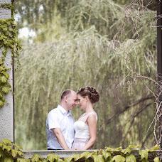 Wedding photographer Ekaterina Gerasimova (Ortodont). Photo of 30.09.2016