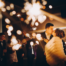 Wedding photographer Lyubov Konakova (LyubovKonakova). Photo of 01.03.2017