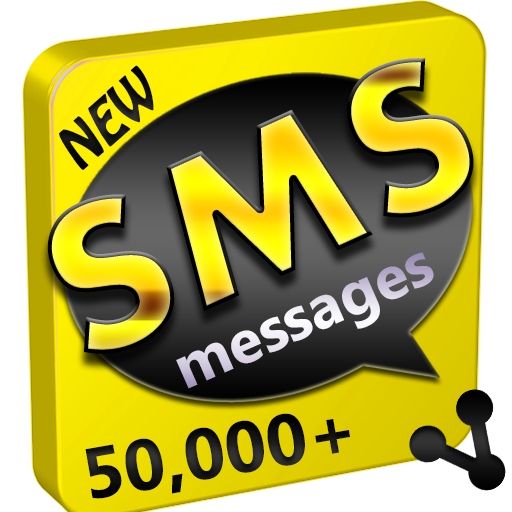 SMS & MMS Messages Collection 通訊 App LOGO-硬是要APP