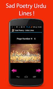 Sad Poetry - Urdu Lines - náhled