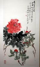 Photo: 大富大貴(2004) 時年78歲  137 x 69cm