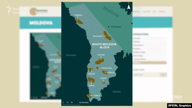 Вікторії Додон: Frontera не надала жодної інформації про кількість нафти або газу, яку вони думають, що можуть знайти, або знайшли в Молдові