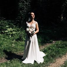 Wedding photographer Sasha Nikiforenko (NeKifir). Photo of 10.08.2017