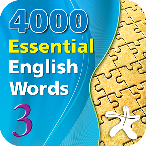 4000 essential english words 2 free download