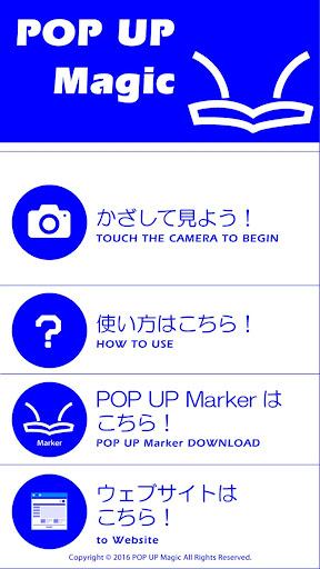 POP UP Magic 1.0.0 Windows u7528 8