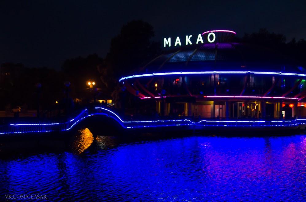 Ресторан Макао в Хабаровске