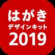 はがき�.. file APK for Gaming PC/PS3/PS4 Smart TV