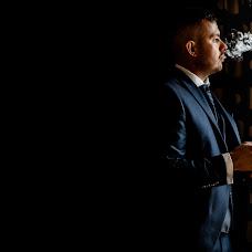 Fotógrafo de bodas Aleksandr Korobov (Tomirlan). Foto del 30.04.2019