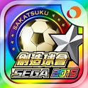 SEGA創造球會 icon
