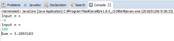 Java - S(n) = 1 + 1/3 + 1/5 +...+ 1/(2n+1)