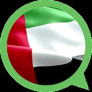 UAE Stickers for Whatsapp 2019