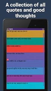 Bhojpuri status and jokes screenshot 15
