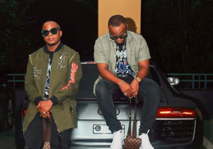 Major League DJz plans to keep rocking with or without help from people in power.