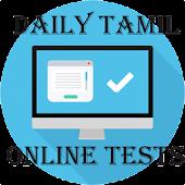TNPSC - TET Tamil Online Test - Daily
