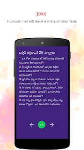 Free SMS by 160by2- screenshot thumbnail