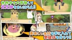RPG マレニア国の冒険酒場 ~パティアと腹ペコの神~ Trialのおすすめ画像2