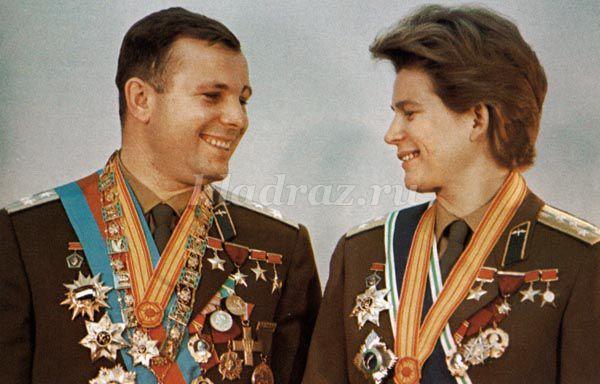 http://kladraz.ru/upload/blogs/5831_e9ba37bd2391035a89f6c31b82a1148c.jpg