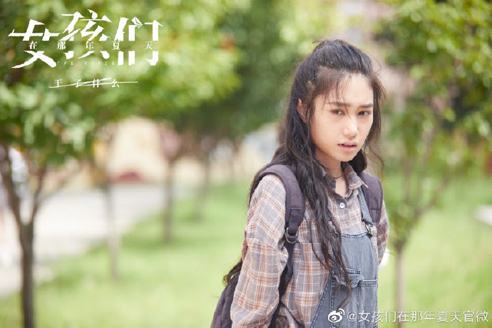 The Girls China Web Drama