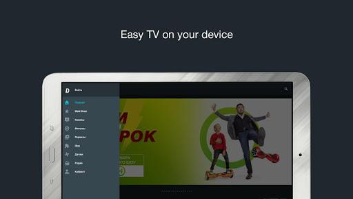 DIVAN.TV u2014 movies & Ukrainian TV 2.2.5.50 Screenshots 6