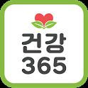 건강365 -정보,상식,관리,음식,좋은글 무료제공 icon