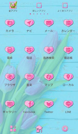 Flower Wallpaper Pink Tulips 1.0.0 Windows u7528 3