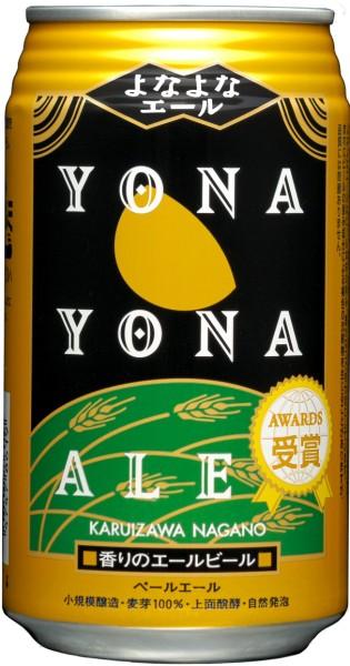 Logo of Yo-Ho Yona Yona Ale