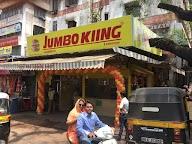 Jumboking Foods Kgn photo 1