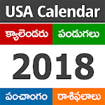 USA Telugu Calendar 2018 Icon