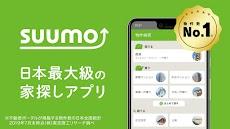 SUUMO(スーモ)賃貸・マンション・一戸建て・物件・不動産のおすすめ画像1