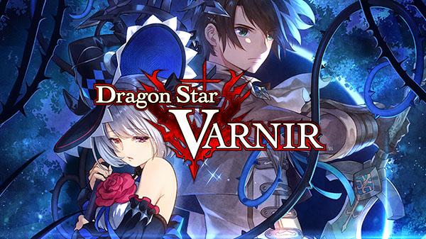 Image result for Dragon Star Varnir