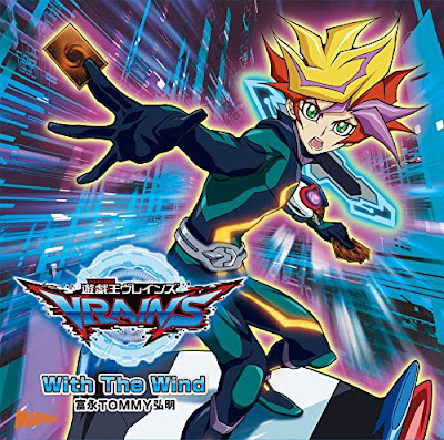Yu Gi Oh! VRAINS OP Single - With The Wind