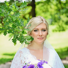 Wedding photographer Rimma Fedorova (fedRfoto). Photo of 29.07.2016