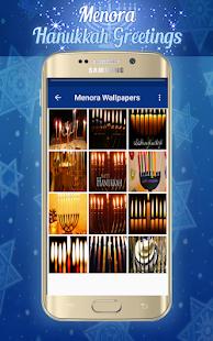 Menora - Hanukkah Greetings - náhled