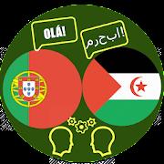 Arabic Portuguese translator