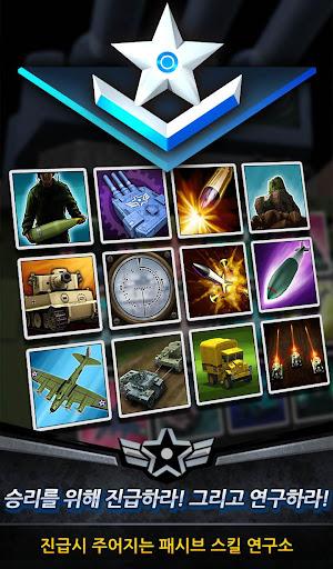 탭 탱크 : 전쟁의 서막 screenshot 4